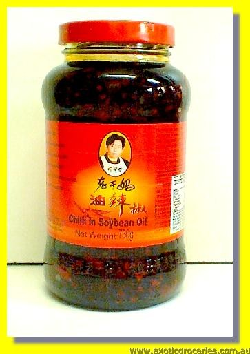 Chilli in Soybean Oil (Hot Chilli Oil)