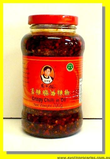 Crispy Chilli in Oil