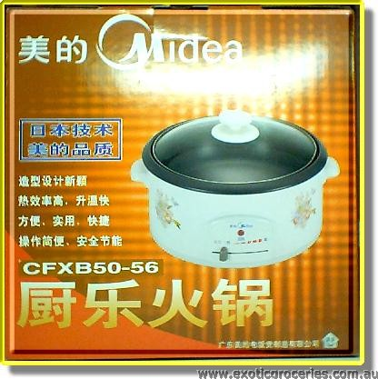 Electric Steam Pot CFXB50-56