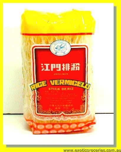 Kong Moon Rice Stick (Jiang Men Rice Vermicelli)