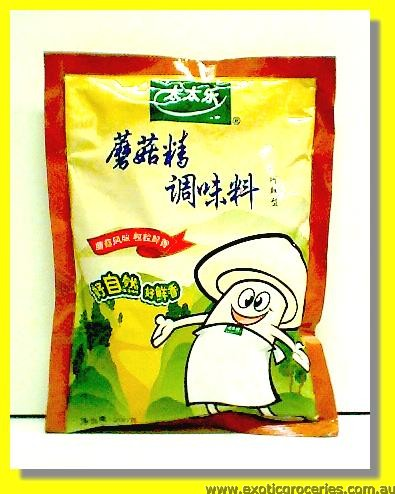 Mushroom Flavour Seasoning Powder