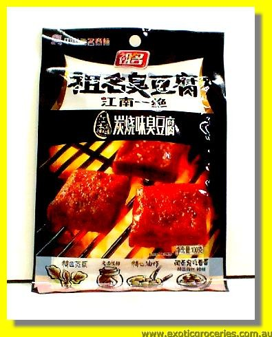 Preserved Beancurd Charcoal Grilled Flavour