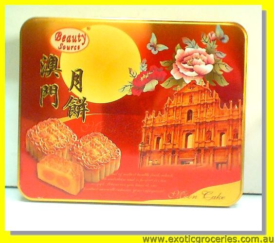 Red Bean Paste Mooncake 4pcs