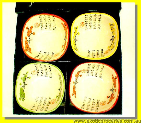 "Japanese Style Bowl 4"" 4pcs Set AB401529-M"