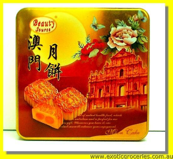 Taro Paste Mooncakes 4pcs