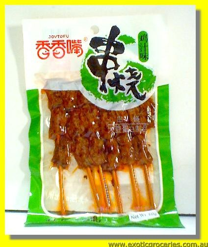 Preserved Beancurd Satay Stick (Chicken Flavour)