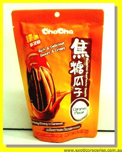 Roasted Sunflower Seeds Caramel Flavour
