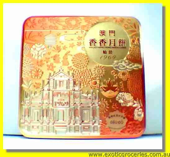 Grain Red Bean Paste Moon Cake (4pcs)