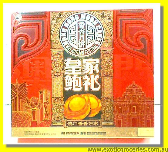 Combination Moon Cake(Abalone White Lotus,White Lotus,Red Bean,W