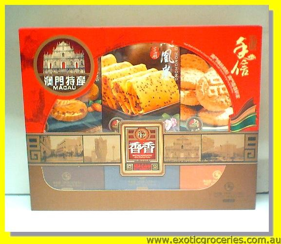 Macau Assorted Biscuits