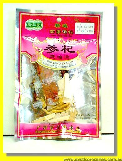 Ginseng Lycium Decoct Chicken Soup Mix