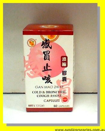 Gold & Bronchial Cough Assist (Gan Mao Zhi Ke)