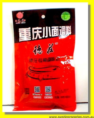 Chong Qing Small Noodle Hot Seasoning