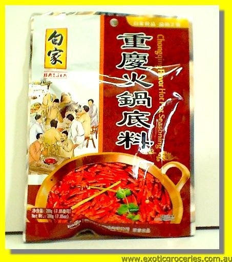 Chongqing Hot-Pot Seasoning