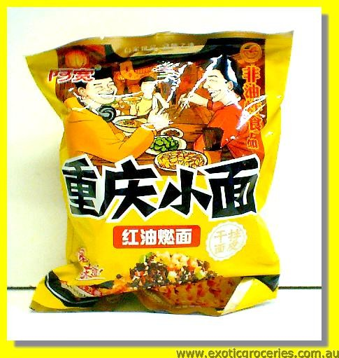 Chongqing Instant Noodle Chilli Oil Flavour