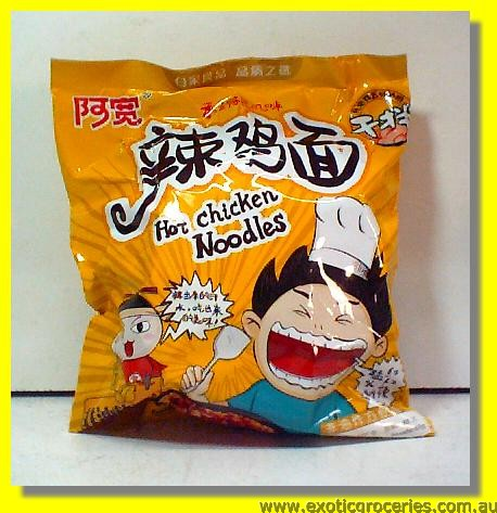 Artificial Spicy Chicken Flavour Instant Noodle