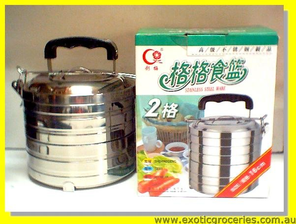 Stainless Steel Food Carrier 2 Tiers