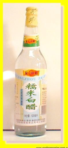 Glutinous Rice White Vinegar