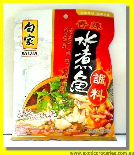 Fragrant & Hot Fish Seasoning for Sichuan Dish