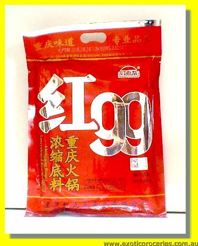 Chongqing Hot Pot Concentrated Base Seasoning
