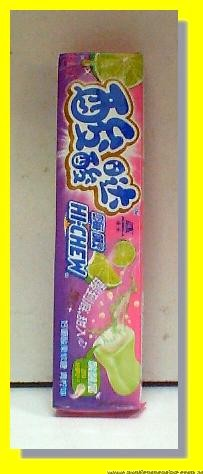 Hi-Chew Lime Flavor Soft Candy