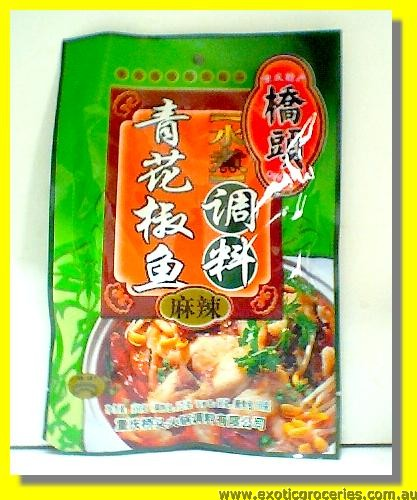 Steamboat Seasoning Soup Base (Green Szechuan Peppercorn Fish Se