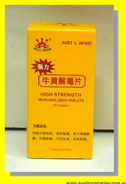 High Strength NiuHuang Jiedu Tablets