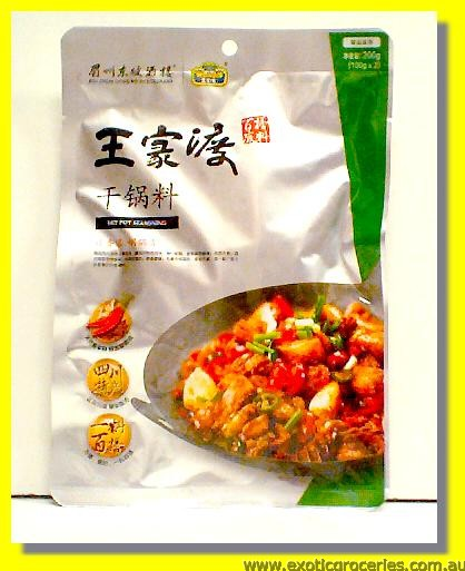 Wong's Dry Pot Seasoning