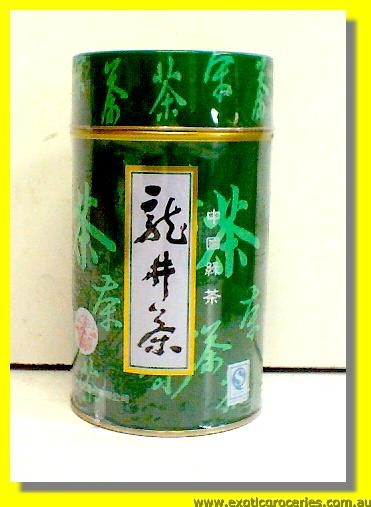 China Green Tea Leaf G451
