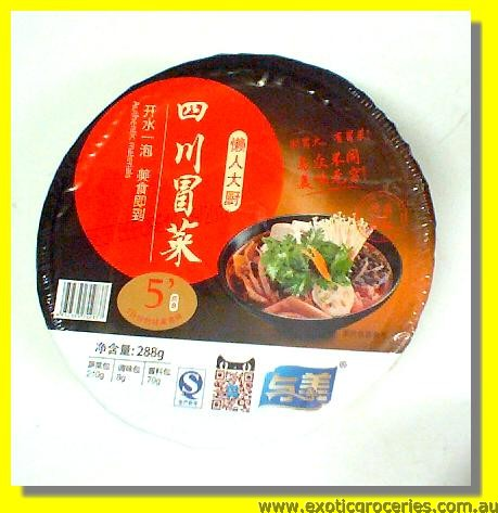 Instant Mini Hot Pot Spicy Hot Flavour