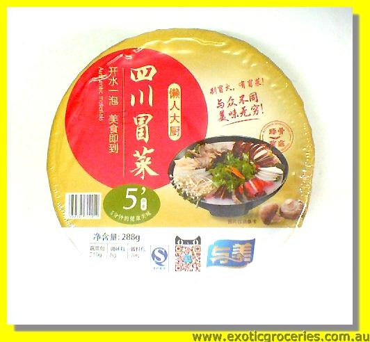 Instant Mini Hot Pot Mushroom Soup Flavour