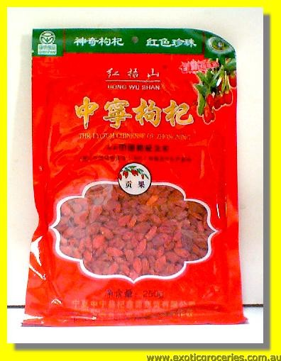 Dried Red Medlar (Goji Wolfberry)