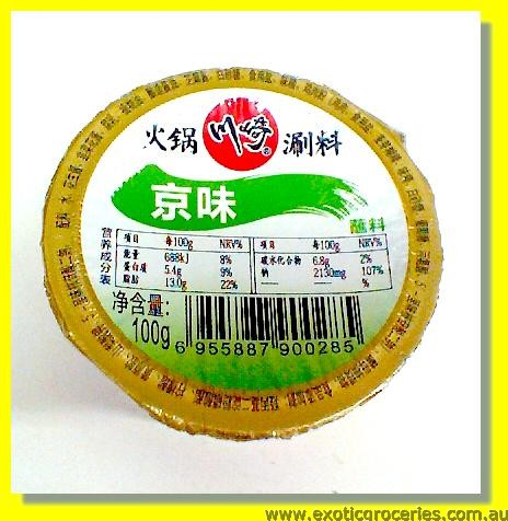 Hot Pot Seasoning with Garlic Flavour