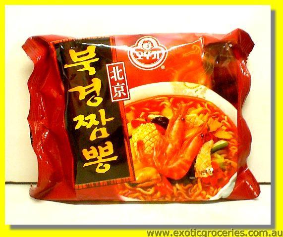 Beijing Hot Seafood Noodle