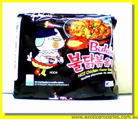 Hot Chicken Flavour Stir Fried Noodle 5pkts (Extremely Spicy)