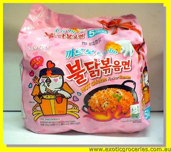 Hot Chicken Flavor Ramen Stir Fried Noodle 5 pkts