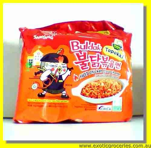 Hot Chicken Flavour Ramen Topokki Flavour 5packs