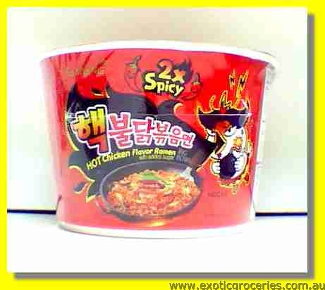 2xSpicy Hot Chicken Flavour Ramen Big Bowl