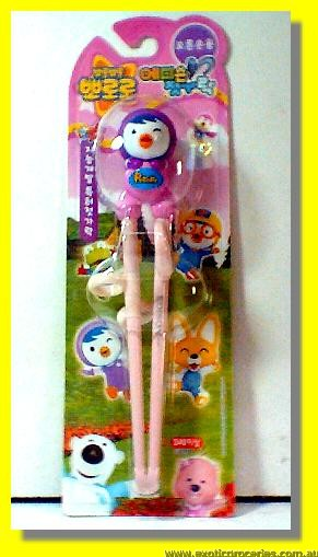 Chopsticks for Children (Pink)