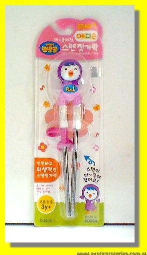 Kids' Learning Chopsticks (Stainless Steel)