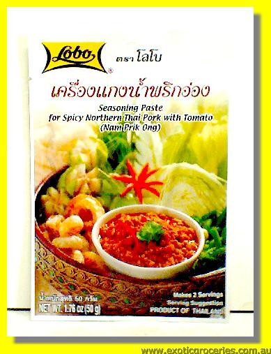 Seasoning Paste for Spicy Northern Thai Pork with Tomato (Nam Pr