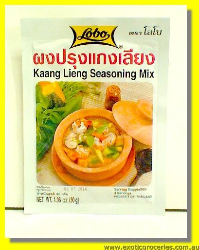 Kaang Lieng Seasoning Mix