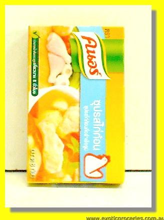 Chicken Broth Cubes 8pcs