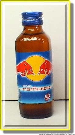 Kratingdaeng-L Drink (Thai Red Bull)