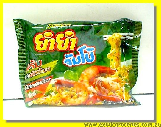 Instant Dried Noodles Pad Kee Mao Flavour