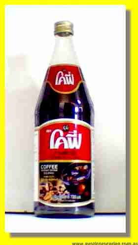 O-Lieng Instant Coffee Drink