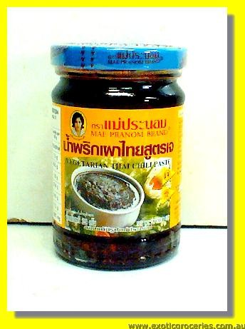 Vegetarian Thai Chili Paste