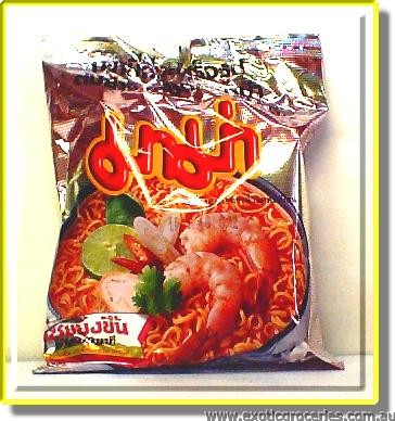 Instant Shrimp Tom Yum Noodle