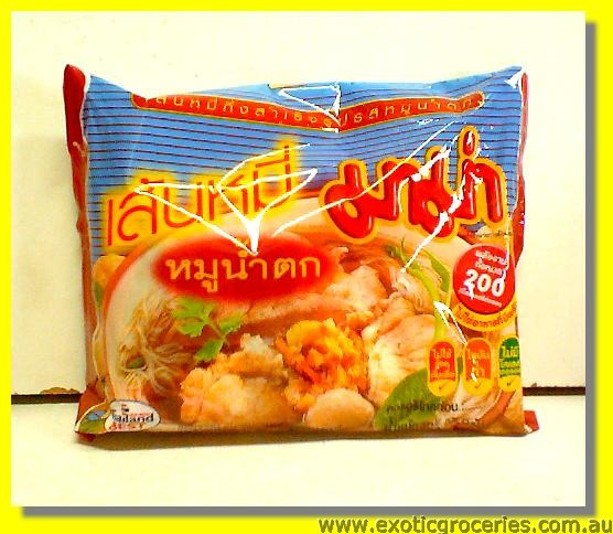Instant Rice Vermicelli Moo Nam Tok Flavoured