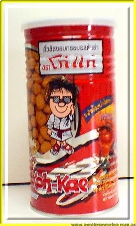 Peanuts w/ Thai Tom Yum Spicy Flvr